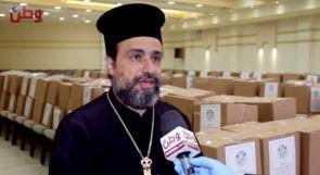 رام الله: بطريركية الروم الأرثوذكس تقدم طرودا غذائية للأسر المحتاجة