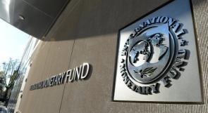 النقد الدولي: التشريعات الإسرائيلية تقوض الوضع المالي للحكومة الفلسطينية
