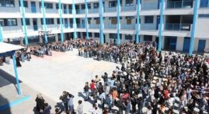 """مدارس """"الأونروا"""" تفتح أبوابها لأكثر من نصف مليون طالب"""