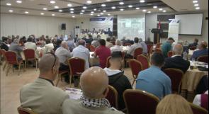 """مؤتمر """"مسارات"""" يبحث عن استراتيجيات للخروج من المأزق السياسي والإنقسام الداخلي"""