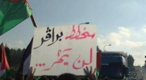 """النقب: آخر معتقلي مظاهرة """"برافر لن يمر"""" ينال حريته"""
