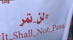 ممثلو القوى لوطن: الوحدة طريق الشعب الفلسطيني لإسقاط المؤامرات