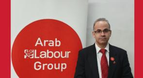 انتخاب كايد عمر غياظة رئيسا لفرع حزب العمال البريطاني في منطقة شمال بيرمندسي في لندن