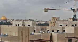 """""""الخارجية"""": المصادقة على بناء المزيد من الوحدات الاستيطانية استكمال لتهويد القدس وفصلها عن محيطها"""