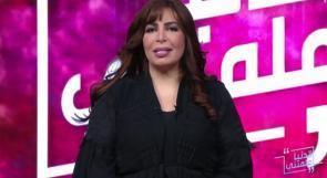 ناشطة سعودية تدعو للتطبيع مع الاحتلال.. وردود غاضبة