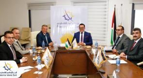 البنك الإسلامي الفلسطيني والبنك الإسلامي للتنمية يبحثان تعزيز التعاون المشترك