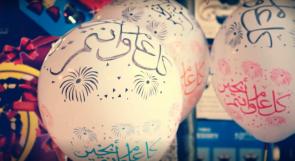 هكذا حل رمضان على غزة..