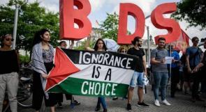 """تقرير إسرائيلي: """"BDS"""" نجحت في الإعلام والتواصل ومواكبة الأحداث الأكثر شعبية في العالم"""