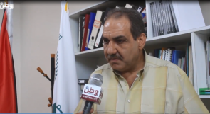 غرفة تجارة غزة لوطن: عدنا إلى المربع الأول للحصار، اغلاق ابو سالم سيوقف كل القطاعات الاقتصادية