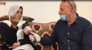 عائلة الشهيد أحمد عريقات لوطن: الاحتلال قتل ابننا بدمٍ بارد وسنلاحق القتلة في كافة المحافل القانونية
