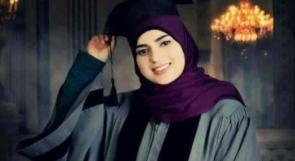 وفاة الطالبة الجامعية مرام صبيح بنوبة قلبية حادة