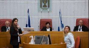 الاحتلال يمدد اعتقال 13 مقدسياً ويفرج عن آخرين بشرط الحبس المنزلي