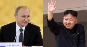 اجتماع بين روسيا وكوريا الشمالية لبحث الوضع في شبه الجزيرة الكورية
