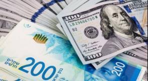 صرف العملات مقابل الشيقل اليوم