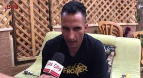 عائلة أبو عرب تروي لوطن تفاصيل اقتحام الاحتلال منزلها بمخيم الأمعري وتخريب محتوياته