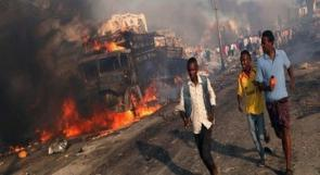 الصومال: انفجار قوي يهز سوقاً مكتظة في مقديشو