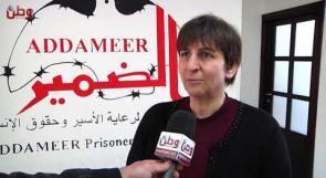الضمير لوطن: هناك سياسة اعتقال ممنهجة بحق الطلبة في جامعة بيرزيت ، وما تعرضت لها الطالبة ميس أبو غوش من تعذيب وحشي هو جريمة وفقا للقانون الدولي