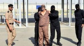 """""""هيومن رايتس ووتش"""": السعودية أعدمت 48 شخصاً منذ بداية العام"""