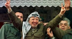 أيام ياسر عرفات