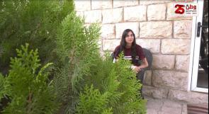 الاسيرة المحررة ليان ناصر تروي لوطن ظروف اعتقالها وواقع الاسيرات في سجون الاحتلال