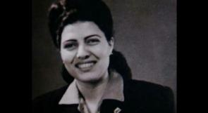 """ذكرى وفاة سميرة موسى .. رفضت الجنسية الأمريكية، وابتكرت حلولاً للطاقة النووية أرخص من """"الأسبرين""""، وقتلها الموساد"""