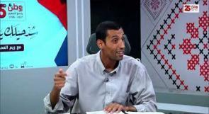 والد الطفل يوسف أبو لحية يناشد عبر وطن الرئيس ورئيس الوزراء لتوفير العلاج لابنه الذي يعاني من اضطراب يؤثر على الاعصاب