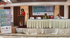 دعوات لمؤسسات نسوية وخبراء لسن قوانين وتشريعات تضمن للمرأة حقها في الملكية