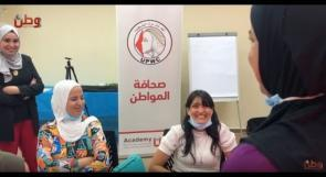"""أكاديمية """"وطن"""" بالشراكة مع اتحاد لجان المرأة تنظم دورة تدريبية حول صحافة المواطن"""