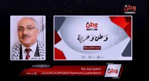 هيئة الأسرى لوطن: يوجد حراك فلسطيني نشط على المستوى الدولي لإلزام الاحتلال بتوفير لقاح كورونا للأسرى