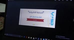 """خاص لـ""""وطن"""": بالفيديو.. غزة: سفراء """"حسوب"""".. من البطالة والحصار إلى العالمية"""