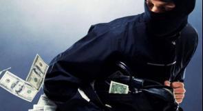 الشرطة: سطو مسلح على بنك في جنين، وباشرنا البحث والتحري عن المشتبه بهم