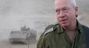 """تعيين غالانت وزيراً """"للاستيعاب والهجرة"""" في حكومة الاحتلال"""