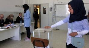 نتائج انتخابات مجلس طلبة جامعة البوليتكنك في الخليل