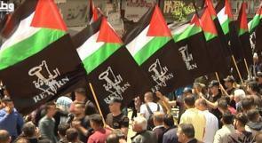 فلسطين تشتعل تحت اقدام الاحتلال غضبا على نقل السفارة الاميركية