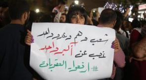 ائتلاف عدالة يدعم مطلب الحملة الشعبية برفع العقوبات عن غزة