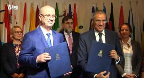 الاتحاد الاوروبي يطلق الاستراتيجية الأوروبية المشتركة لدعم فلسطين