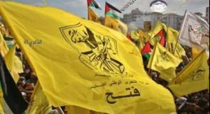 فتح: حديث حماس عن تهدئة دون دفع ثمن سياسي هراء وكذب وتضليل