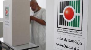 قوائم الانتخابات الفلسطينية والمعركة المتوقعة؟