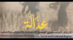 """""""عدالة"""" يفتح حوارا لمراجعة السياسات الرسمية المتبعة لتخفيف آثار أزمة كورونا"""