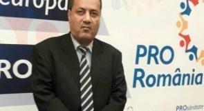 أبو رجيلة شمس فلسطينة تشرق في رومانيا