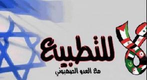"""""""الموساد"""" رأس حربة التطبيع والهدف من تطوّر العلاقات والتدرج بتظهيرها للعلن هو الدفع باتجّاه التعامل مع إسرائيل كدولة طبيعية!"""