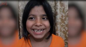 """الطفلة رتال من """"مخيم الجلزون """" للحكومة: """"انقذوا المخيم من اجل سلامتنا، ساعدو اهل المخيم، المخيم في خطر"""""""
