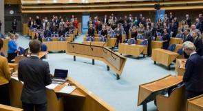 البرلمان الهولندي يصوت لصالح مشروع قرار يعتبر الضم انتهاكاً للقانون الدولي