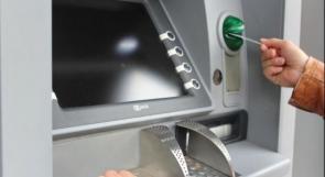سلطة النقد تحذر من أجهزة صراف آلي ونقاط بيع غير مرخصة