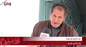 منزل عائلة الأسير قسام البرغوثي.. 30 عاما من الذكريات أصبحت أنقاضا لكن جذوة المقاومة باقية