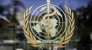 بعد انسحاب أمريكا.. روسيا والصين تدعمان منظمة الصحة العالمية