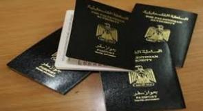 الأردن تعتمد بطاقات إقامة مؤقتة خاصة لسكان غزة