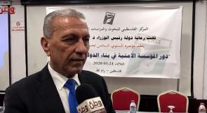 المركز الفلسطيني للبحوث لوطن: ندعو لإقرار قانون حق الحصول على المعلومات ونساهم في كسر الفجوة ما بين المؤسسة الأمنية والمواطنين