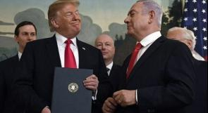 نتنياهو: مخطط الضم لا يزال على جدول أعمال الحكومة