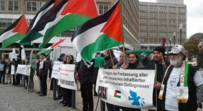 قاضٍ أميركي يحكم بإخفاء معلومات المتضامنين مع فلسطين عن منظمة إسرائيلية